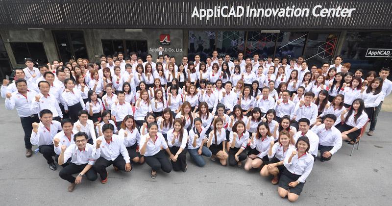 AppliCAD-Staff