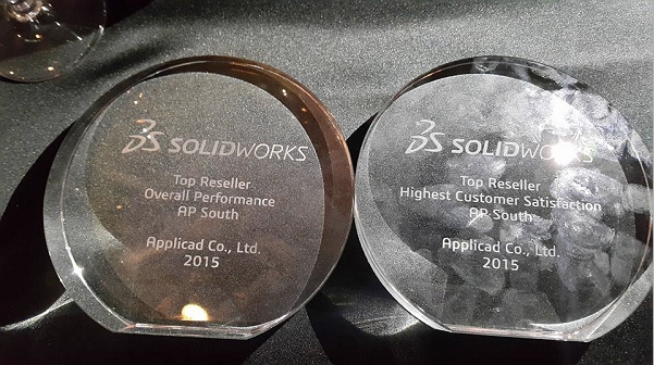 Awards-SOLIDWORKS-by-AppliCAD