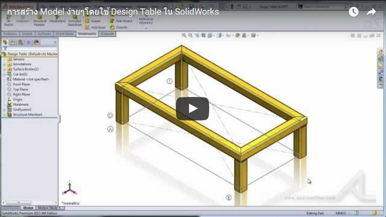 Design Table Solidworks solidworks creating and using design tablesimage002 Model Design Table Solidworks Applicad Co Ltd