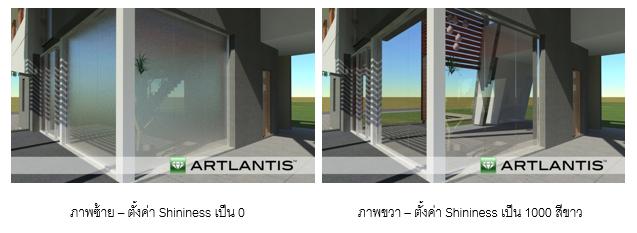 TT_Artlantis_16_05_05