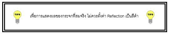 TT_Artlantis_16_05_06
