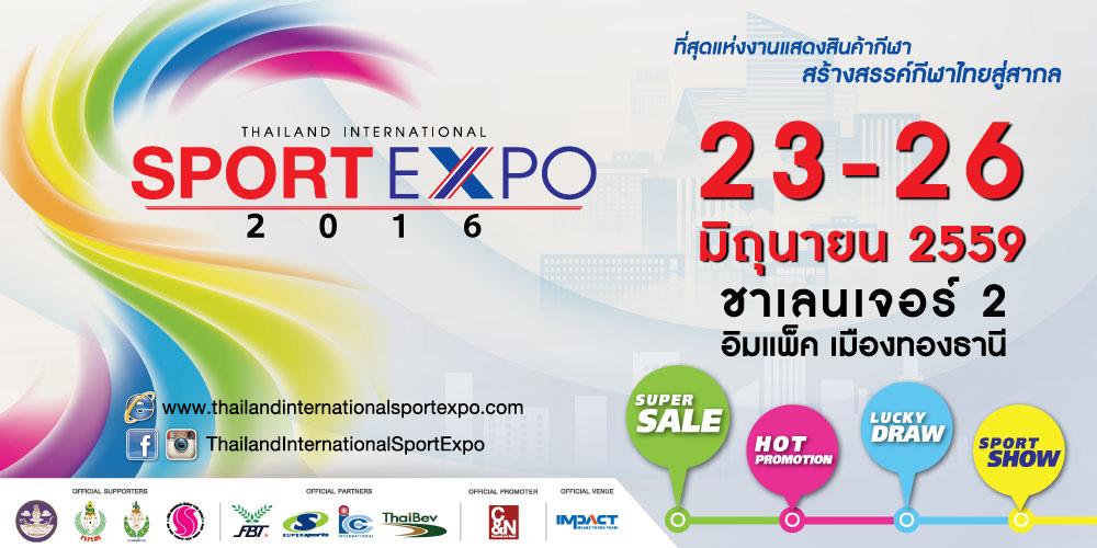 Thailand International Sport Expo 2016