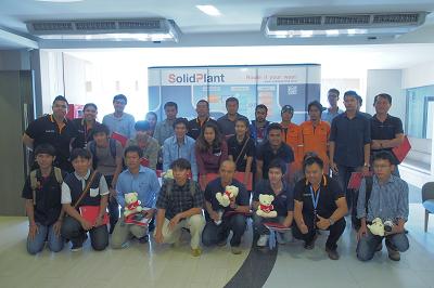 SolidPlant_Rayong_16_07_08