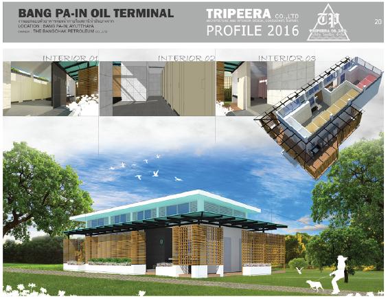 Tripeera_05