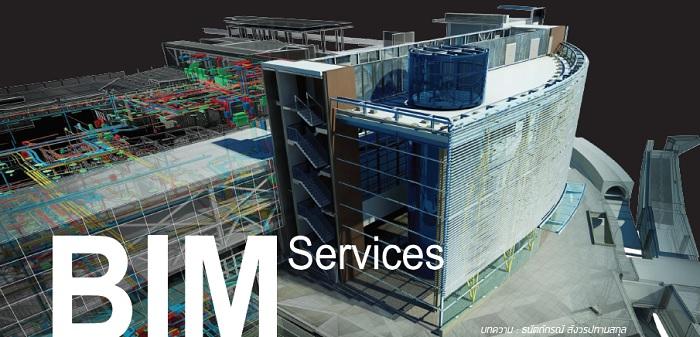 BIM Services_01