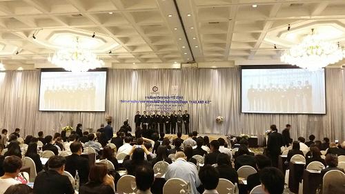 ทิศทางการพัฒนาอุตสาหกรรมไฟฟ้าเและอิเล็กทรอนิกส์ในยุค THAILAND 4.0