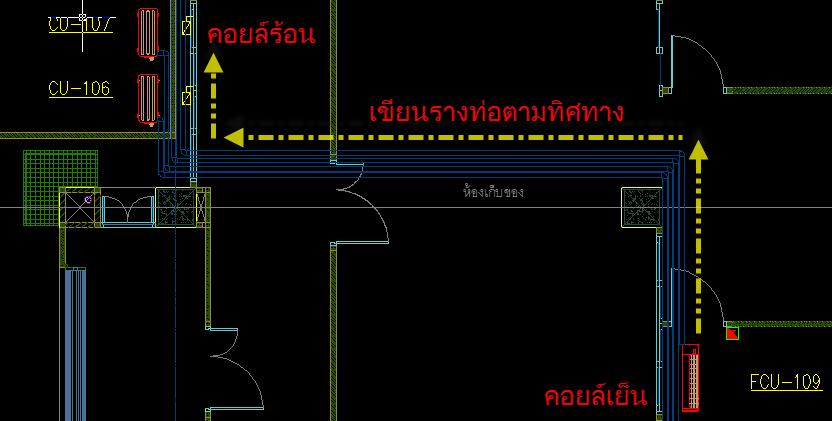 CADProfi เขียนแบบ ระบบปรับอากาศ ภายในอาคารด้วยเครื่องมือ HVAC