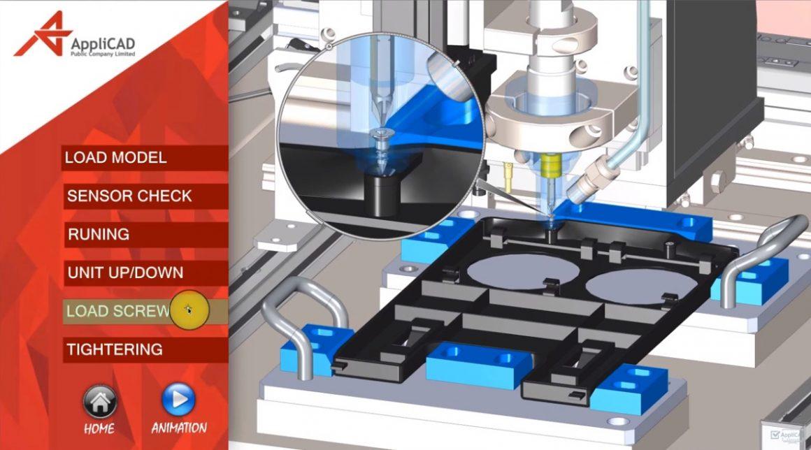 3D Interactive Presentation บริการผลิตสื่อซึ่งสามารถตอบสนองกับผู้ใช้งาน โดยที่ผู้ใช้งานสามารถโต้ตอบกับระบบเพื่อเพิ่มความเข้าใจได้มากกว่า แอนิเมชันในรูปแบบเดิมๆ
