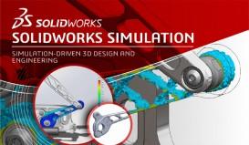 SolidWorks Simulation วิเคราะห์ชิ้นงาน เครื่องจักร หรือผลิตภัณฑ์ที่ออกแบบโดยซอฟต์แวร์ 3D CAD