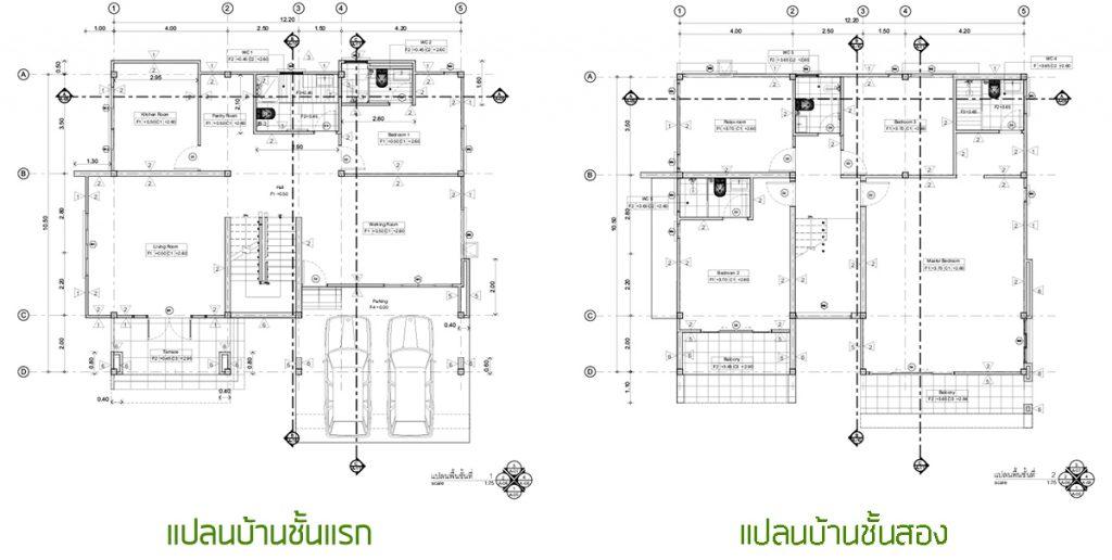 บ้านพักอาศัย 2 ชั้น (ArchiCAD-APPBIM-T003) ขนาด 300 ตารางเมตร