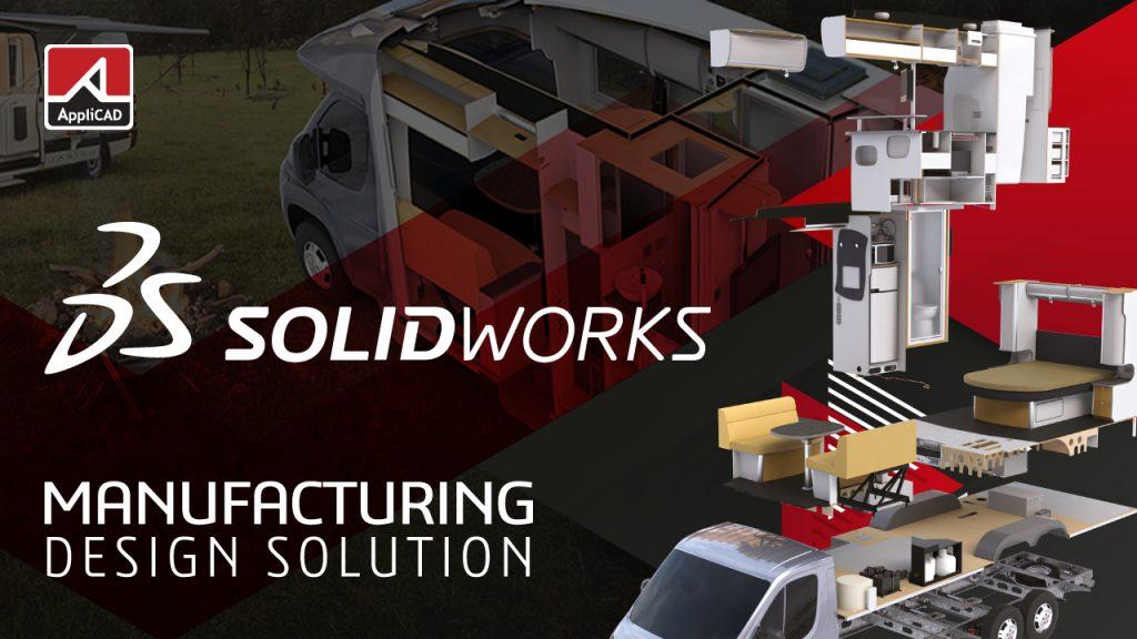 SOLIDWORKS Manufacturing Design Solution ซอฟต์แวร์สำหรับคุณเพื่อก้าวสู่ยุค Industry 4.0