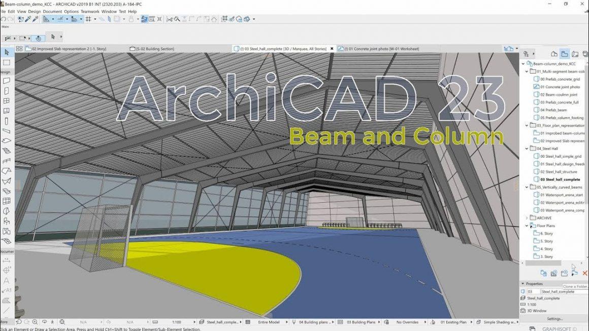 รีวิวใช้งาน Beam and Column แบบใหม่ใน ArchiCAD 23