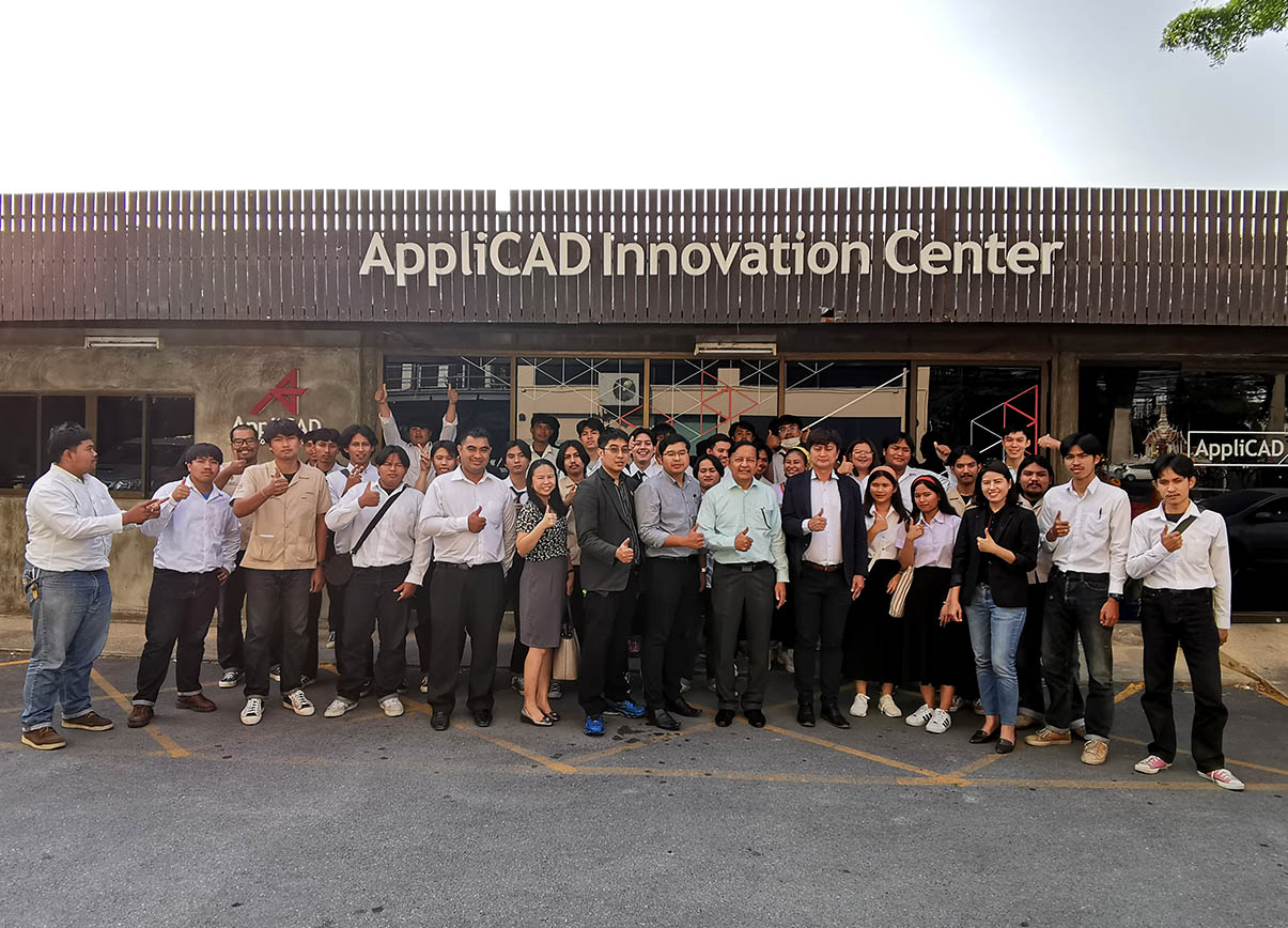 เทคโนโลยีการจัดการอุตสาหกรรม มรธ. เยี่ยมชม AppliCAD Innovation Center