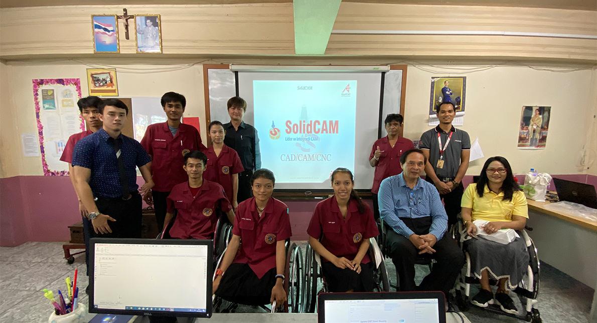 แอพพลิแคด พัฒนาทักษะการทำงานสร้างโอกาส-สร้างอาชีพอย่างยั่งยืนแก่ผู้พิการไทย