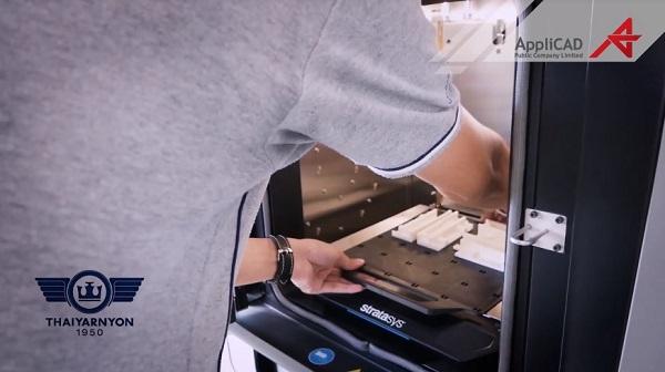 3D Printer Stratasys F170