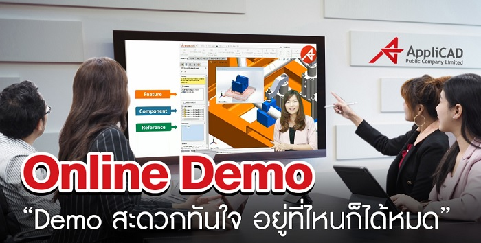 Demo SOLIDWORKS Online by ApliCAD