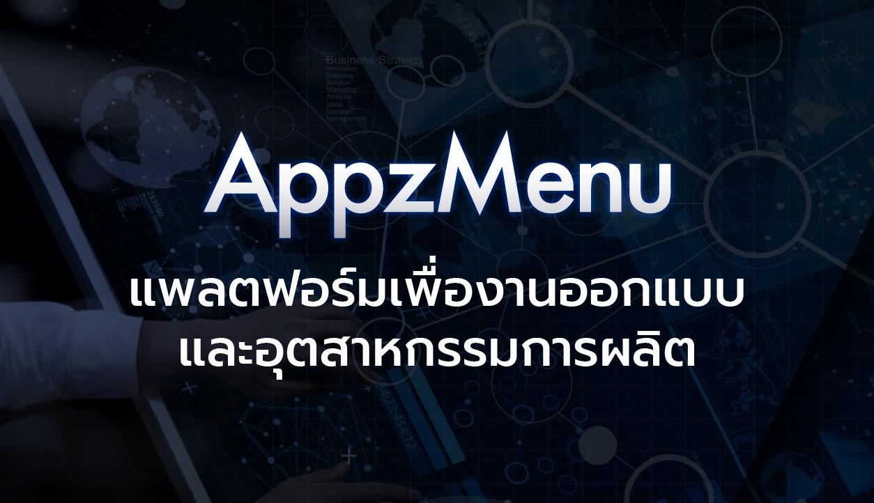 AppzMen Presentation