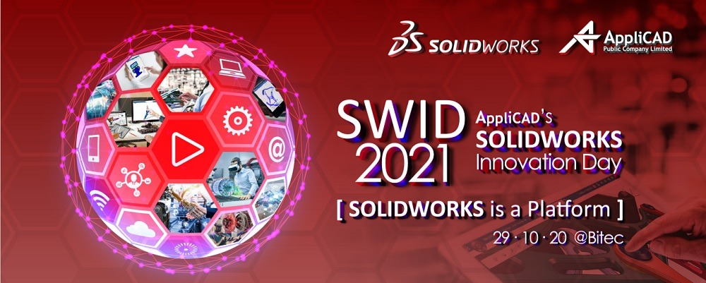 AppliCAD's SOLIDWORKS Innovation Day 2021