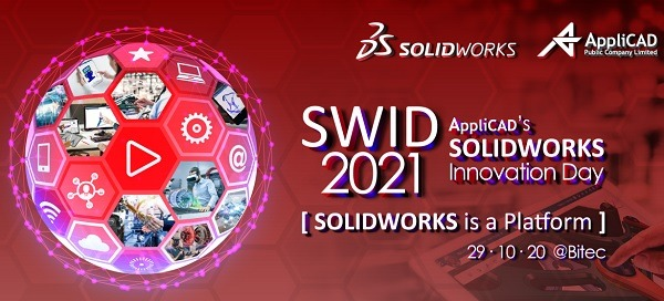AppliCAD's SOLIDWORKS Innovation Day 2021 [SOLIDWORKS is a Platform]