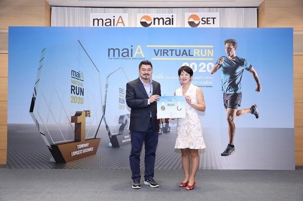 APP จับมือ maiA วิ่งการกุศลมอบเงินบริจาคแก่สภากาชาดไทย_02