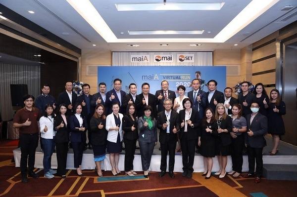 APP จับมือ maiA วิ่งการกุศลมอบเงินบริจาคแก่สภากาชาดไทย_03