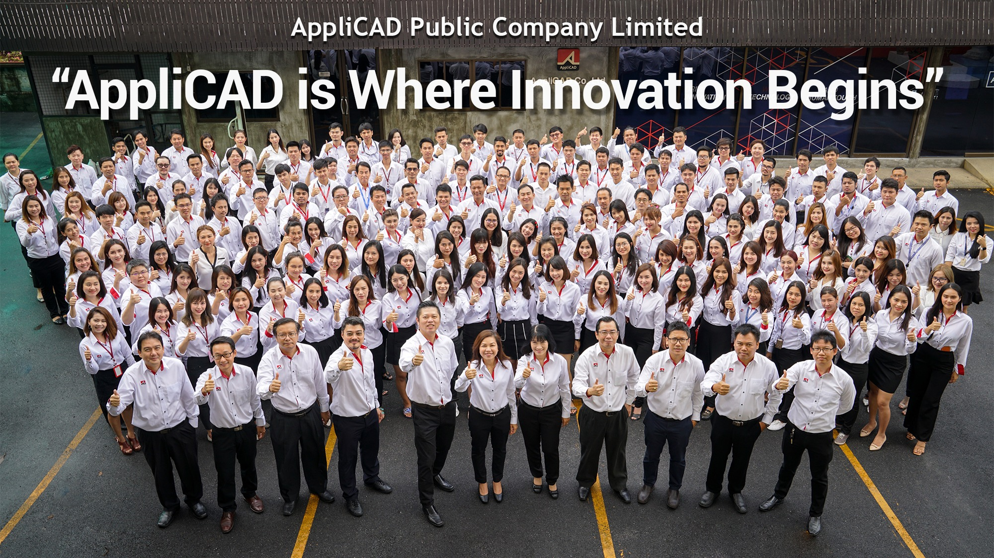 AppliCAD is Where Innovation Begins