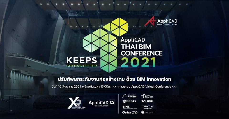 AppliCAD Thai BIM Conference 2021